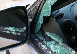 Разбито стекло