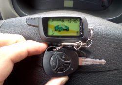 сигнализация автомобиля